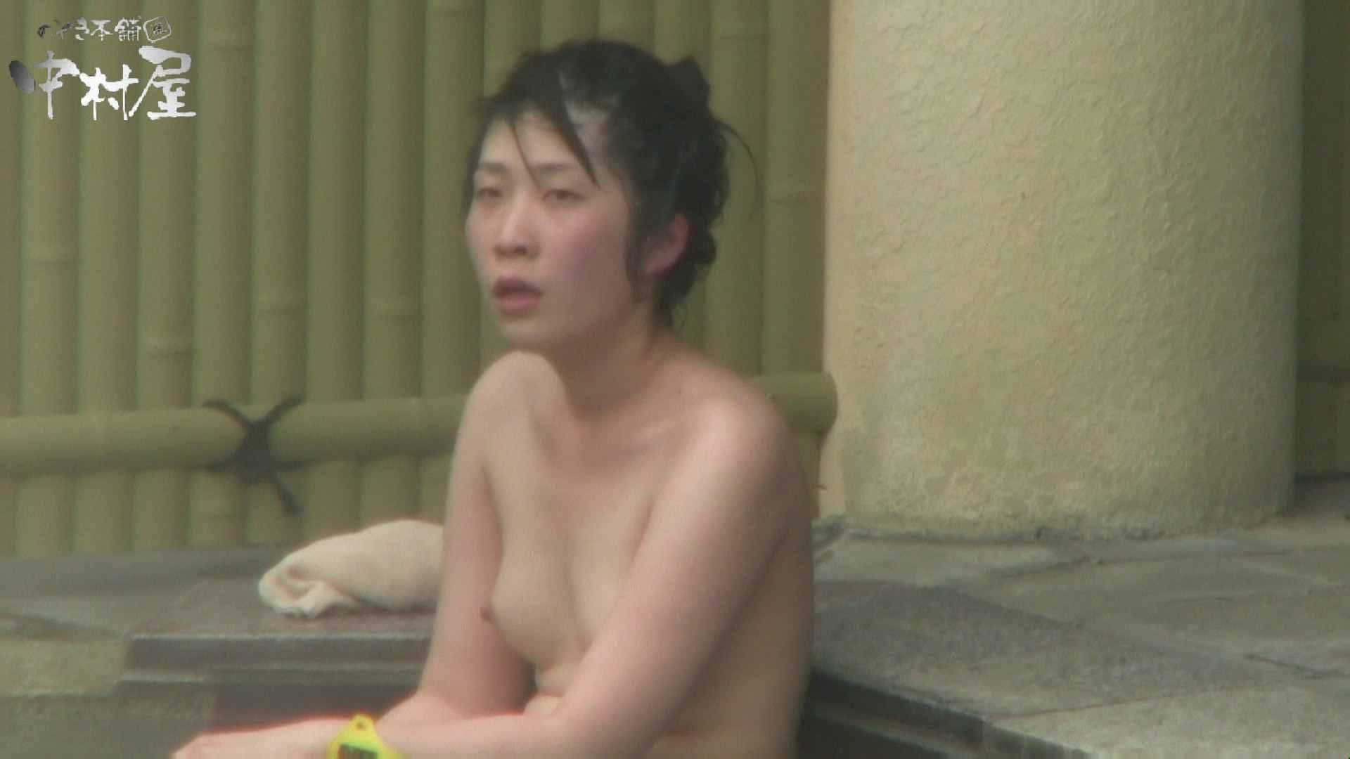 トイレ盗撮|Aquaな露天風呂Vol.955|のぞき本舗 中村屋