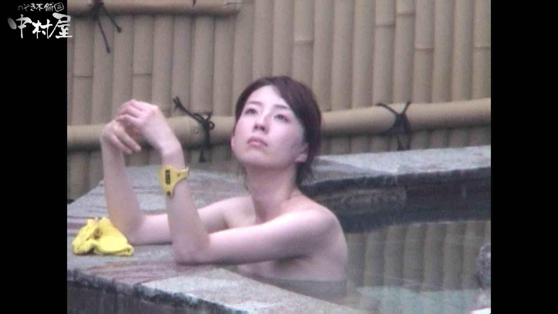 トイレ盗撮|Aquaな露天風呂Vol.964|のぞき本舗 中村屋