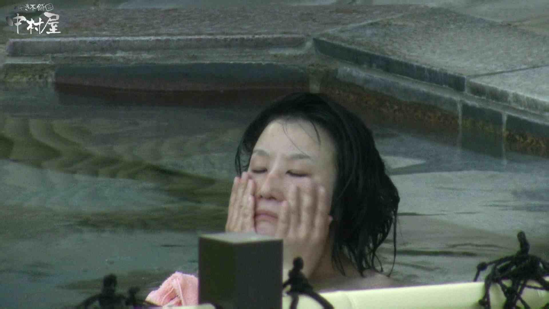 トイレ盗撮|Aquaな露天風呂Vol.982|のぞき本舗 中村屋