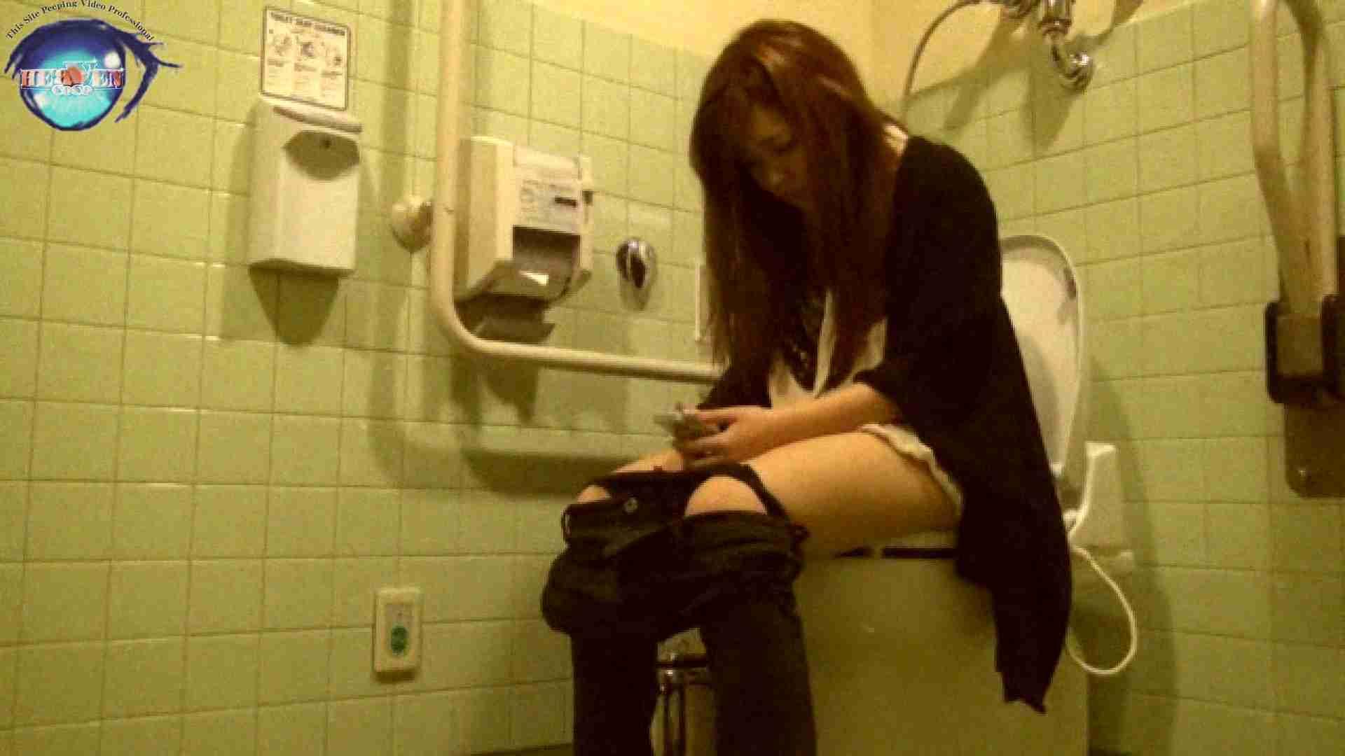 トイレ盗撮|睡魔 シュウライ 第弐六話 トイレ編|のぞき本舗 中村屋