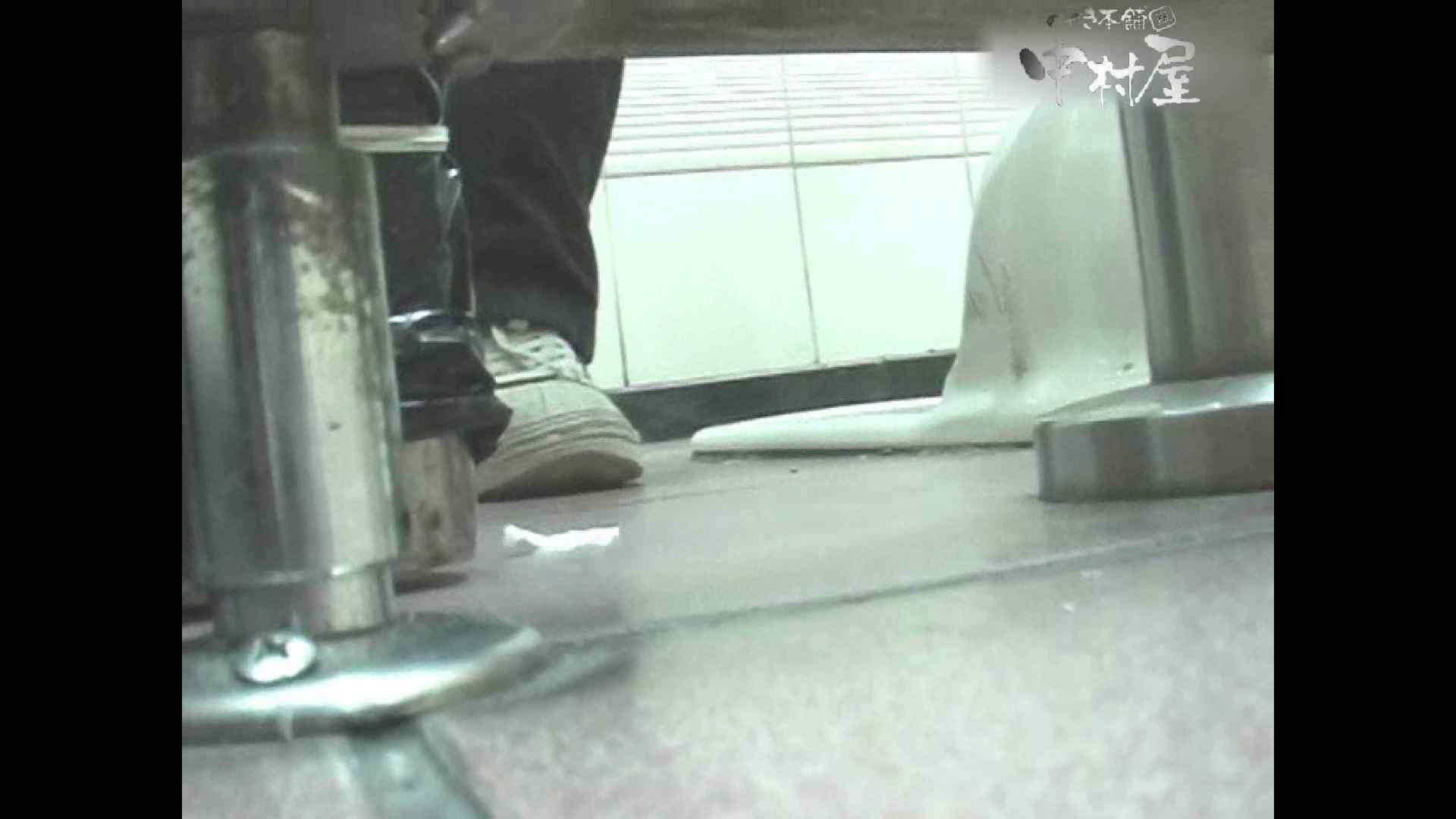 トイレ盗撮|岩手県在住盗撮師盗撮記録vol.40|のぞき本舗 中村屋