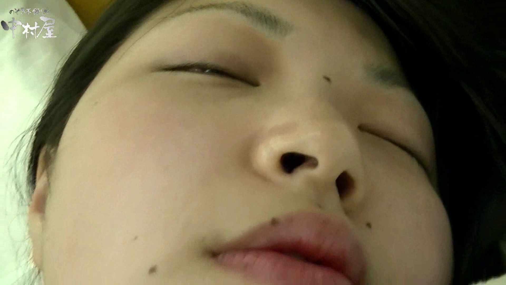 トイレ盗撮|ネムリ姫 vol.51 前編|のぞき本舗 中村屋