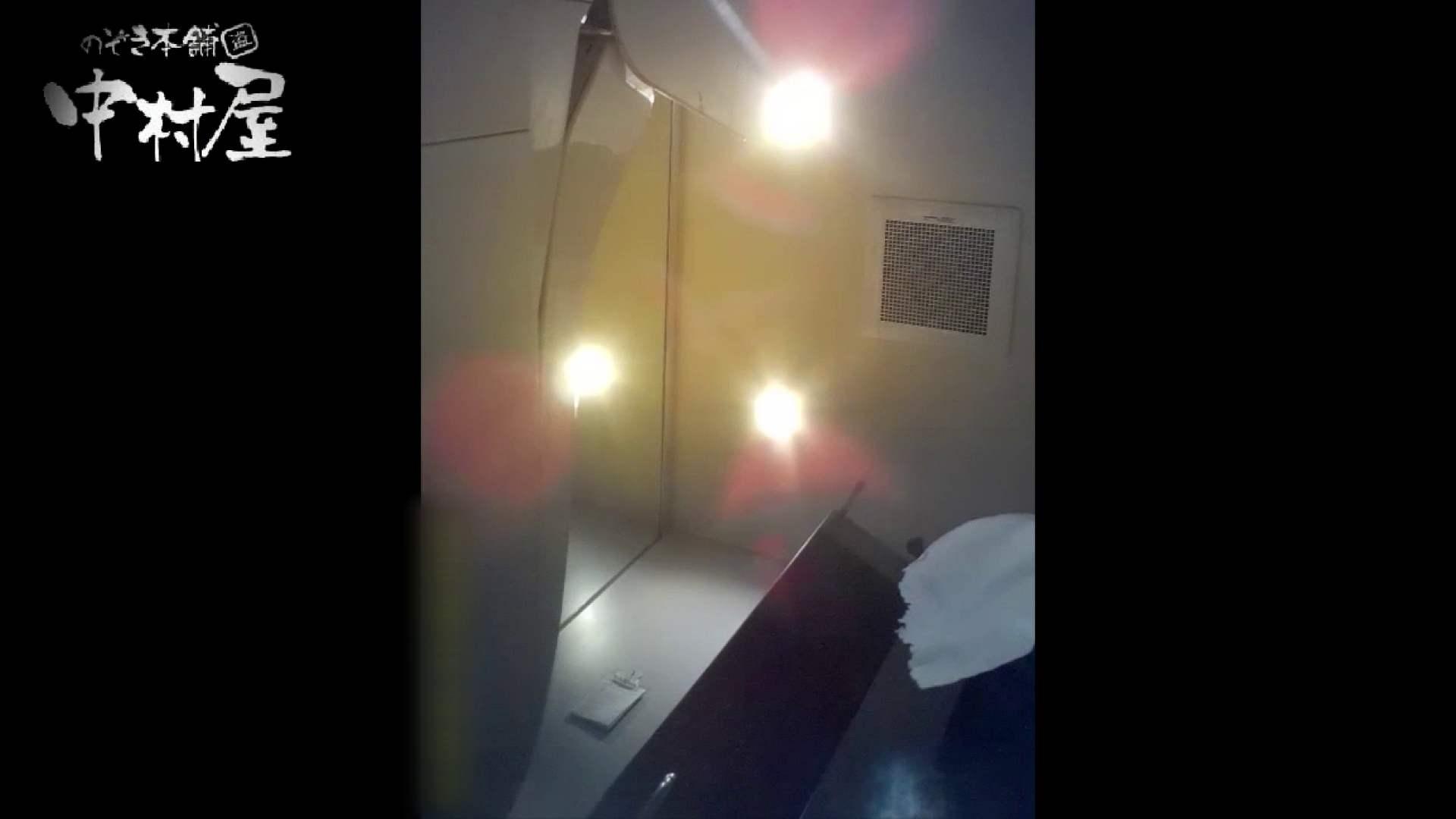 トイレ盗撮|高画質トイレ盗撮vol.09|のぞき本舗 中村屋