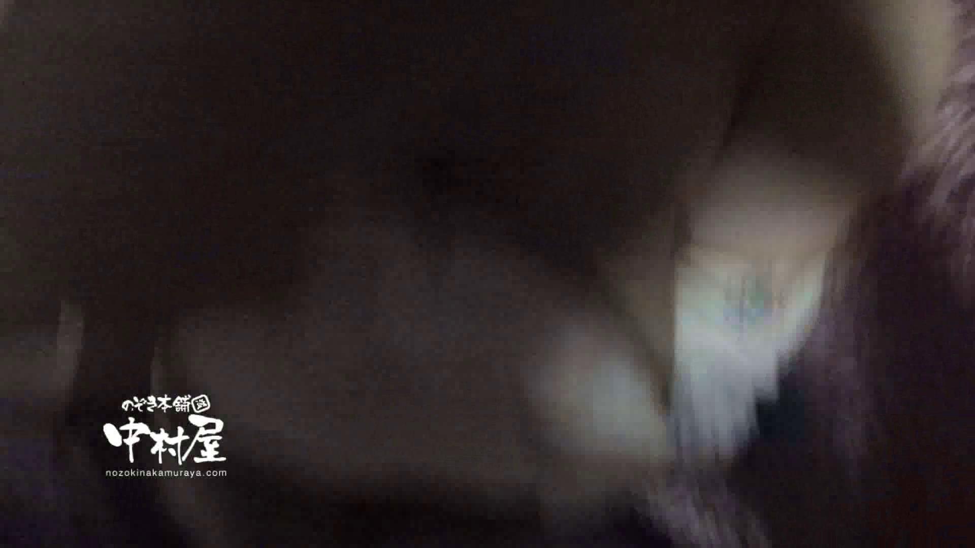 トイレ盗撮 鬼畜 vol.10 あぁ無情…中出しパイパン! 前編 のぞき本舗 中村屋