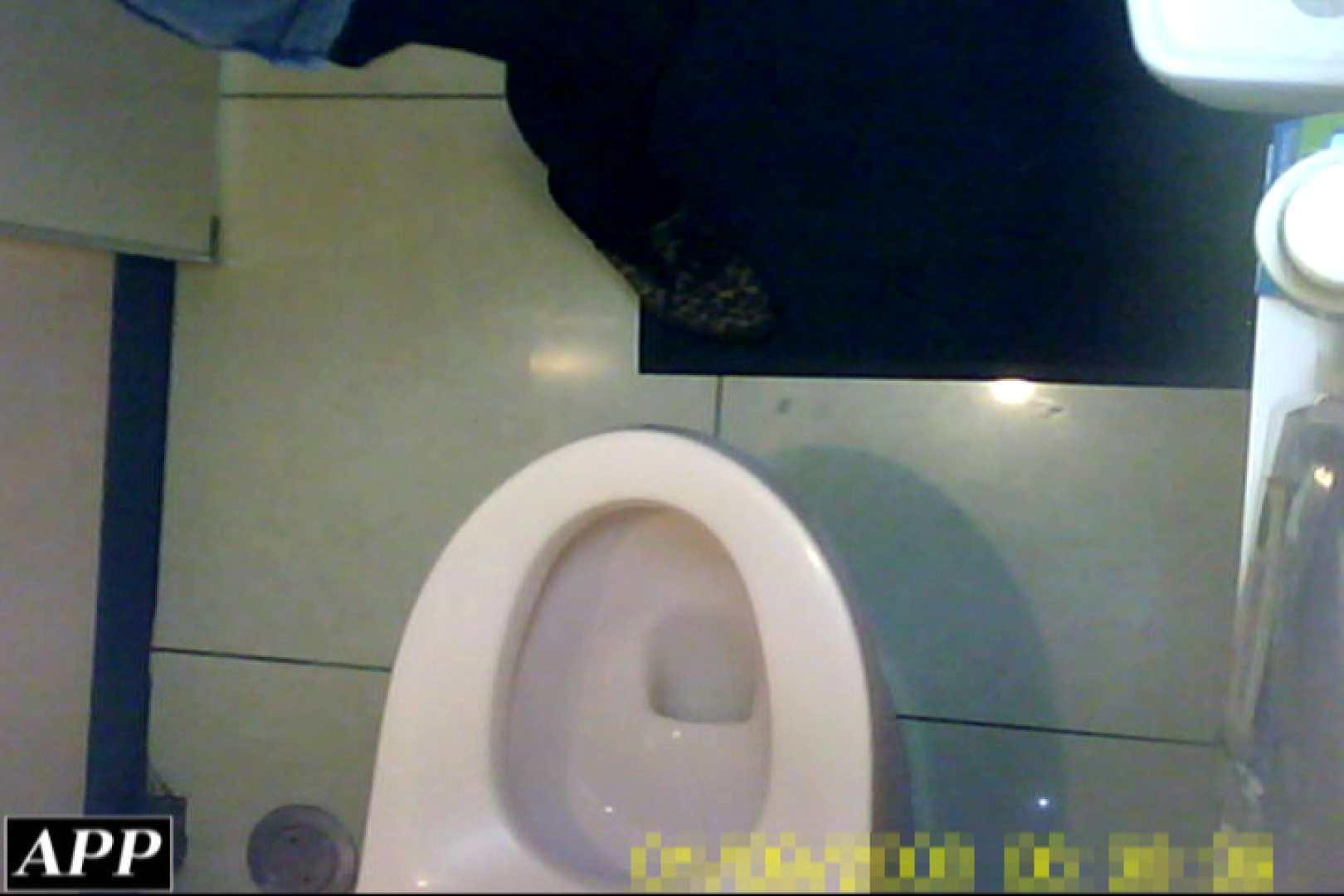 トイレ盗撮 3視点洗面所 vol.72 のぞき本舗 中村屋