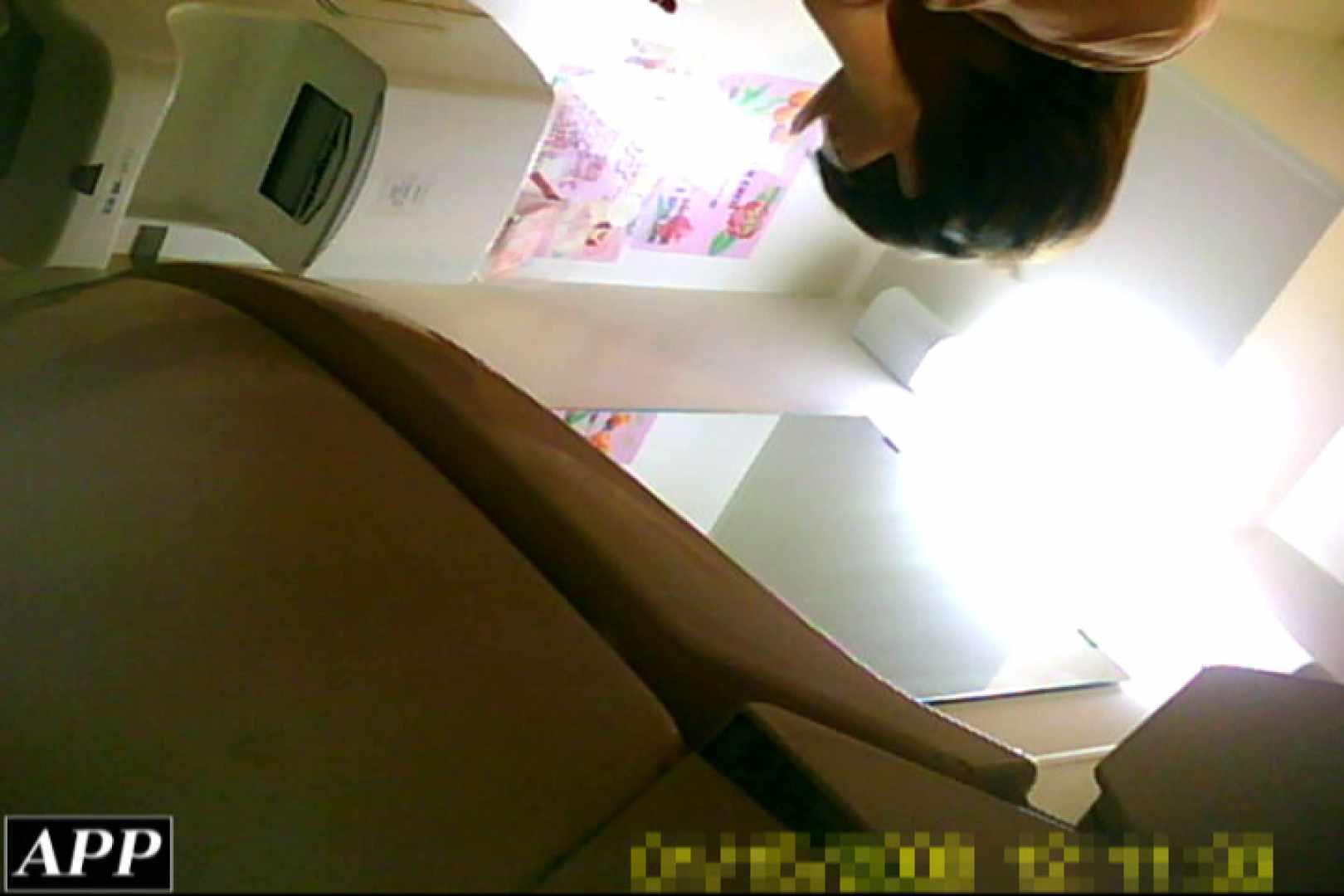 トイレ盗撮|3視点洗面所 vol.126|のぞき本舗 中村屋