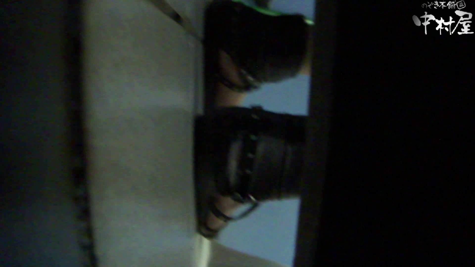 トイレ盗撮|GOD HAND ファッションショッピングセンター盗撮vol.07|のぞき本舗 中村屋