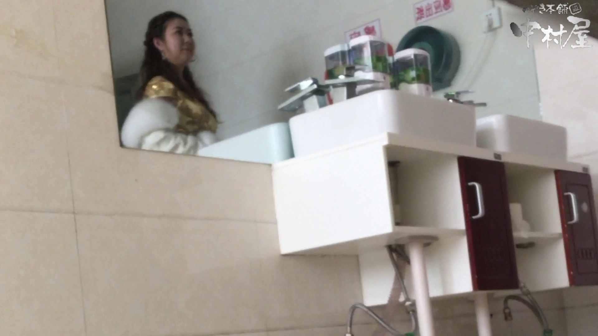 トイレ盗撮|GOD HAND 芸術大学盗撮‼vol.111|のぞき本舗 中村屋