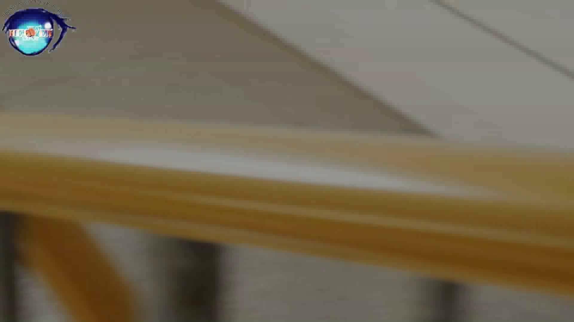トイレ盗撮|GOD HAND 芸術大学盗撮‼vol.20|のぞき本舗 中村屋
