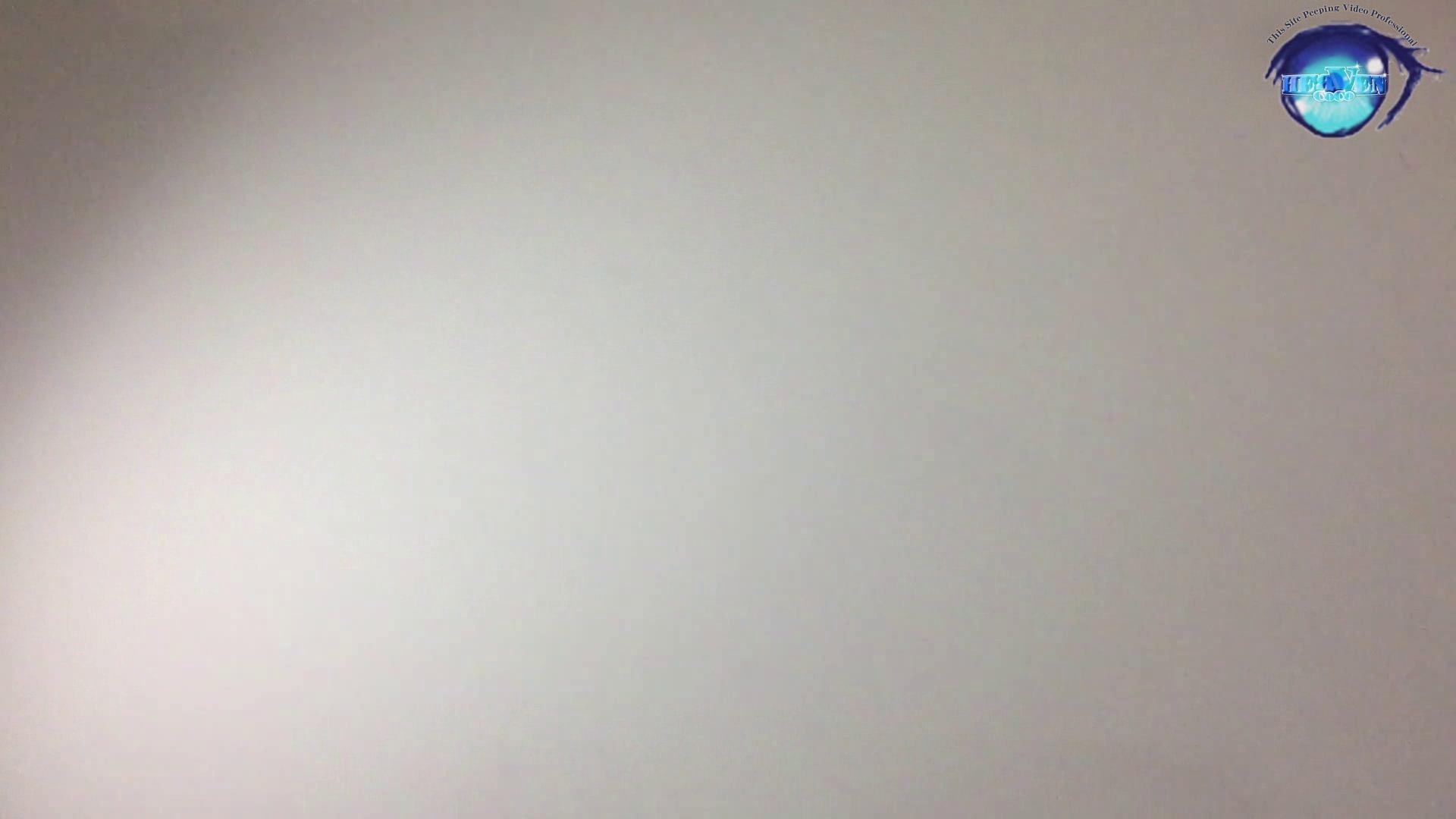 トイレ盗撮|GOD HAND 芸術大学盗撮‼vol.70|のぞき本舗 中村屋