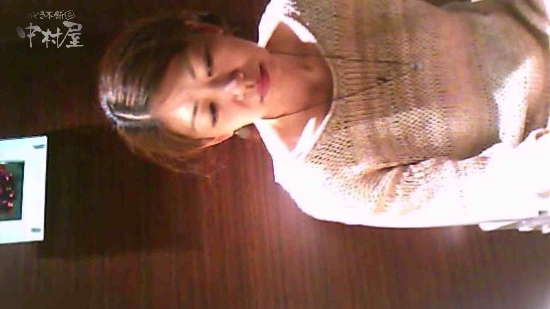 トイレ盗撮|女子トイレ盗撮~某ファミレス編~vol.27|のぞき本舗 中村屋