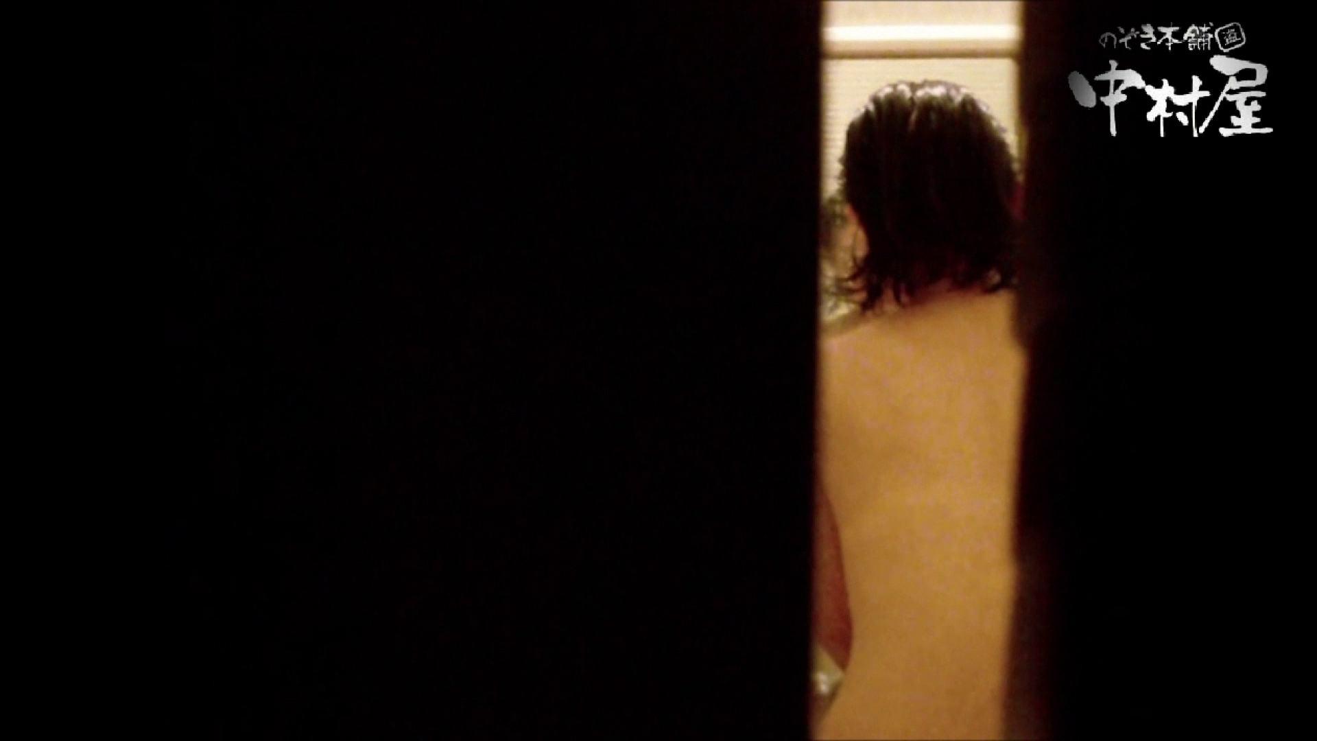 トイレ盗撮|雅さんの独断と偏見で集めた動画集 民家Vol.4|のぞき本舗 中村屋