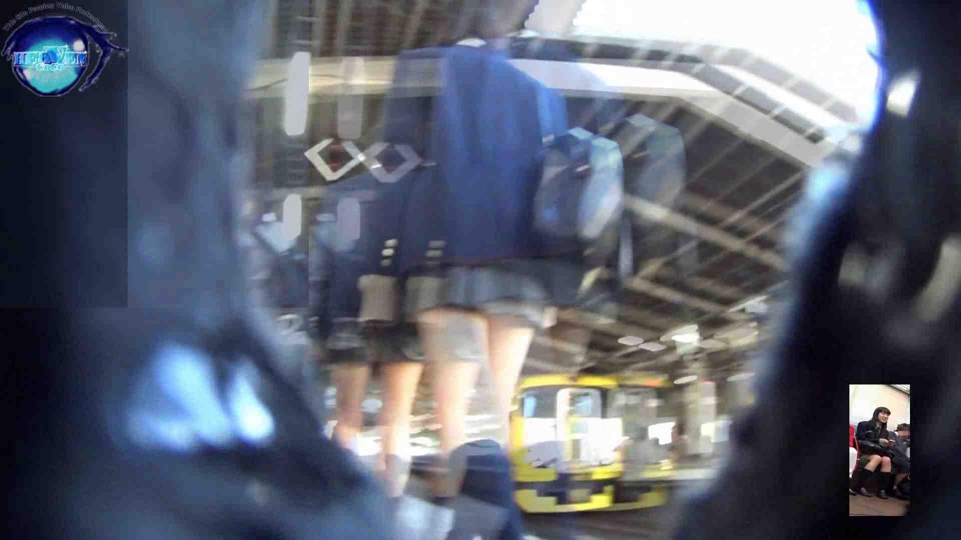トイレ盗撮|雅さんの独断と偏見で集めた動画 パンチラ編vol.06|のぞき本舗 中村屋