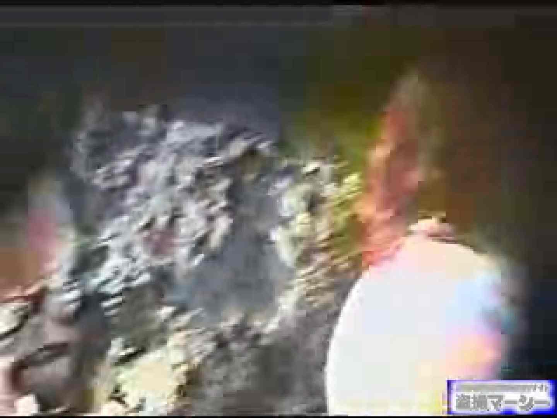 トイレ盗撮|究極露天風呂美女厳選版07|のぞき本舗 中村屋