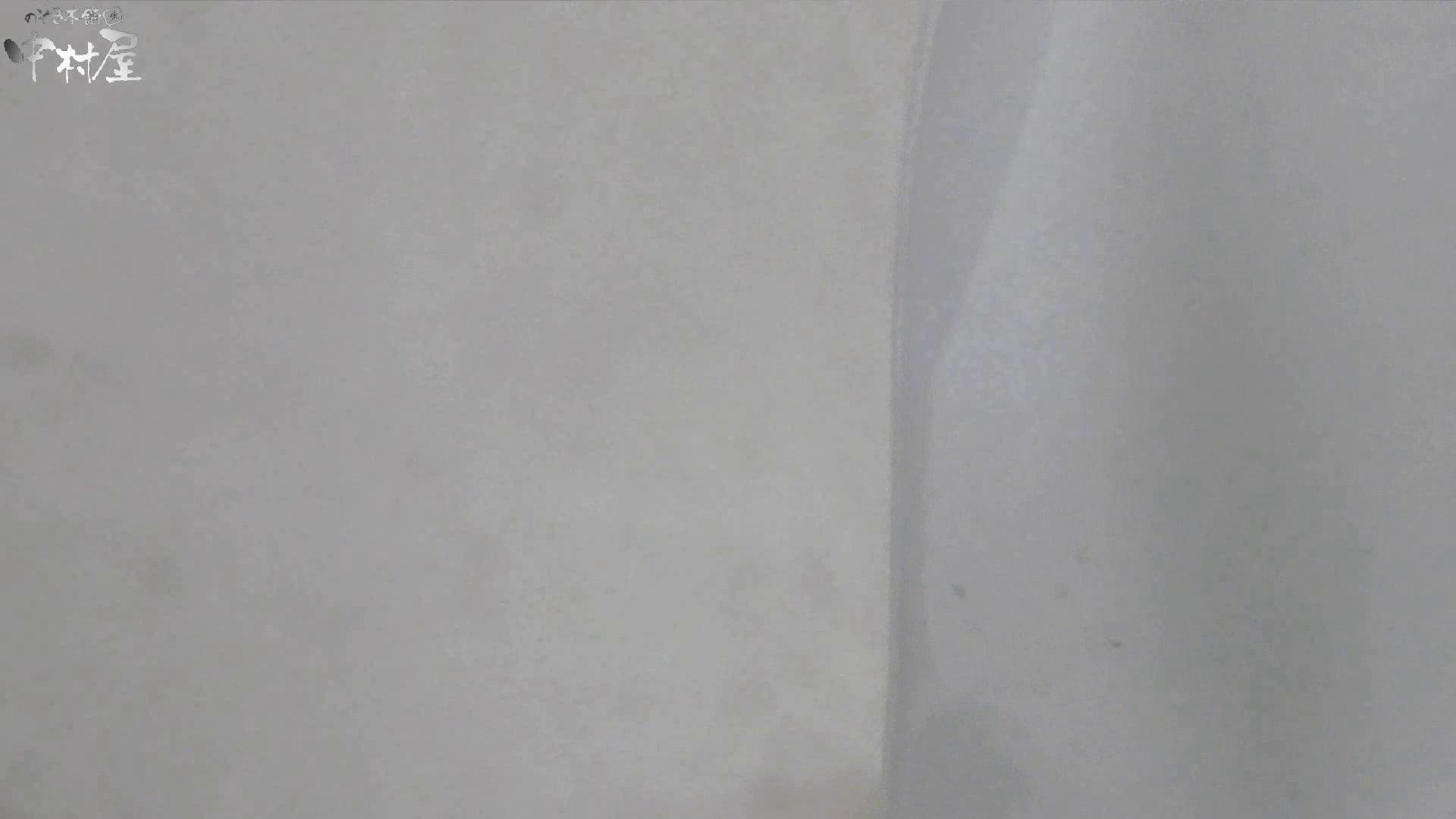 トイレ盗撮|vol.09 命がけ潜伏洗面所! ハミ具さま|のぞき本舗 中村屋