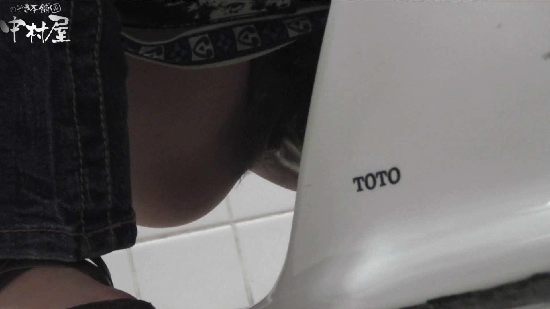 トイレ盗撮 vol.34 命がけ潜伏洗面所! アソコの毛が長髪な件 のぞき本舗 中村屋
