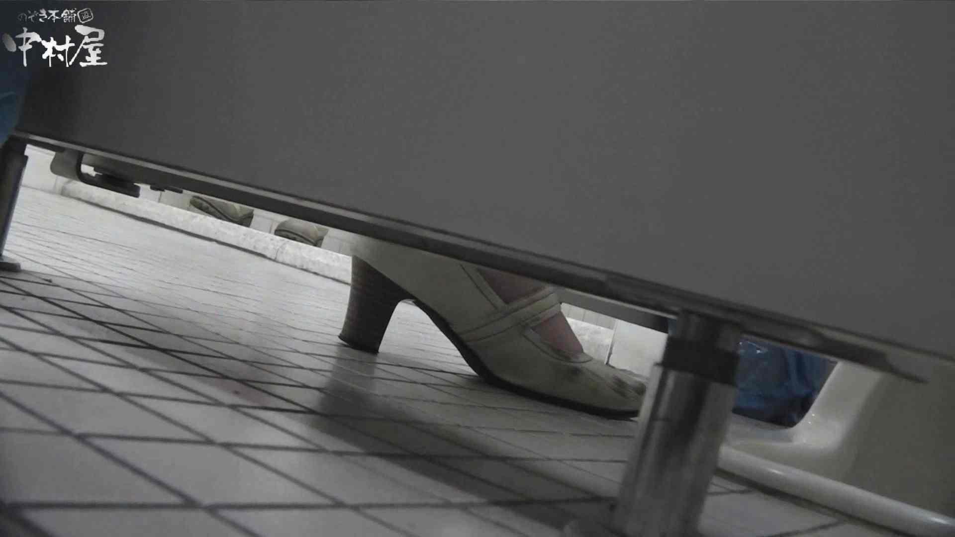 トイレ盗撮|vol.39 命がけ潜伏洗面所! ヲケツ|のぞき本舗 中村屋