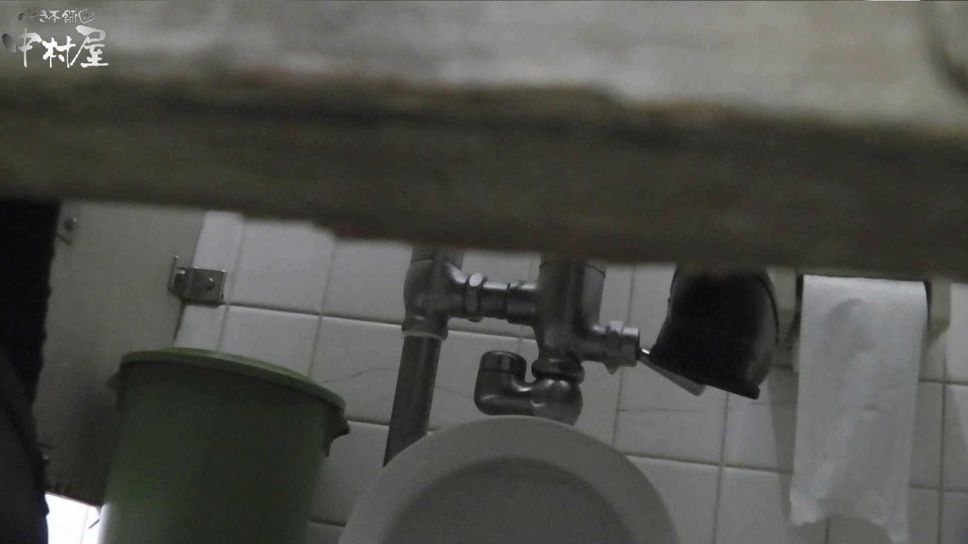 トイレ盗撮|vol.44 命がけ潜伏洗面所! ツインテール(゚∀゚)キタコレ!!|のぞき本舗 中村屋
