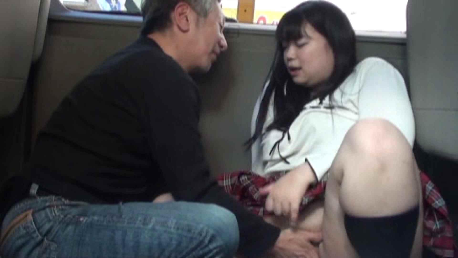 トイレ盗撮 三万円でどうですか? vol.08 のぞき本舗 中村屋