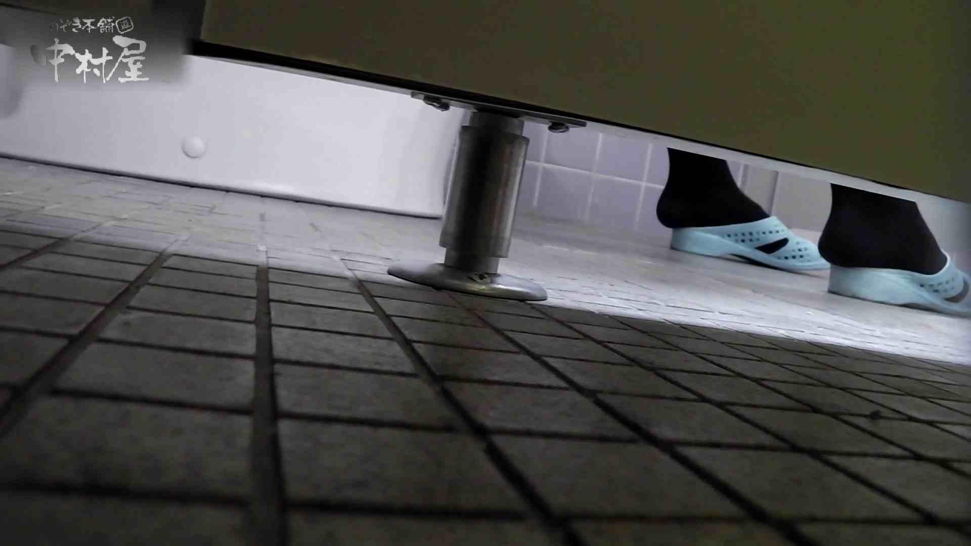 トイレ盗撮 ▲期間限定D▲第三体育館潜入撮File035 アングル調整、場所変更!違った味の物が誕生 前編 のぞき本舗 中村屋