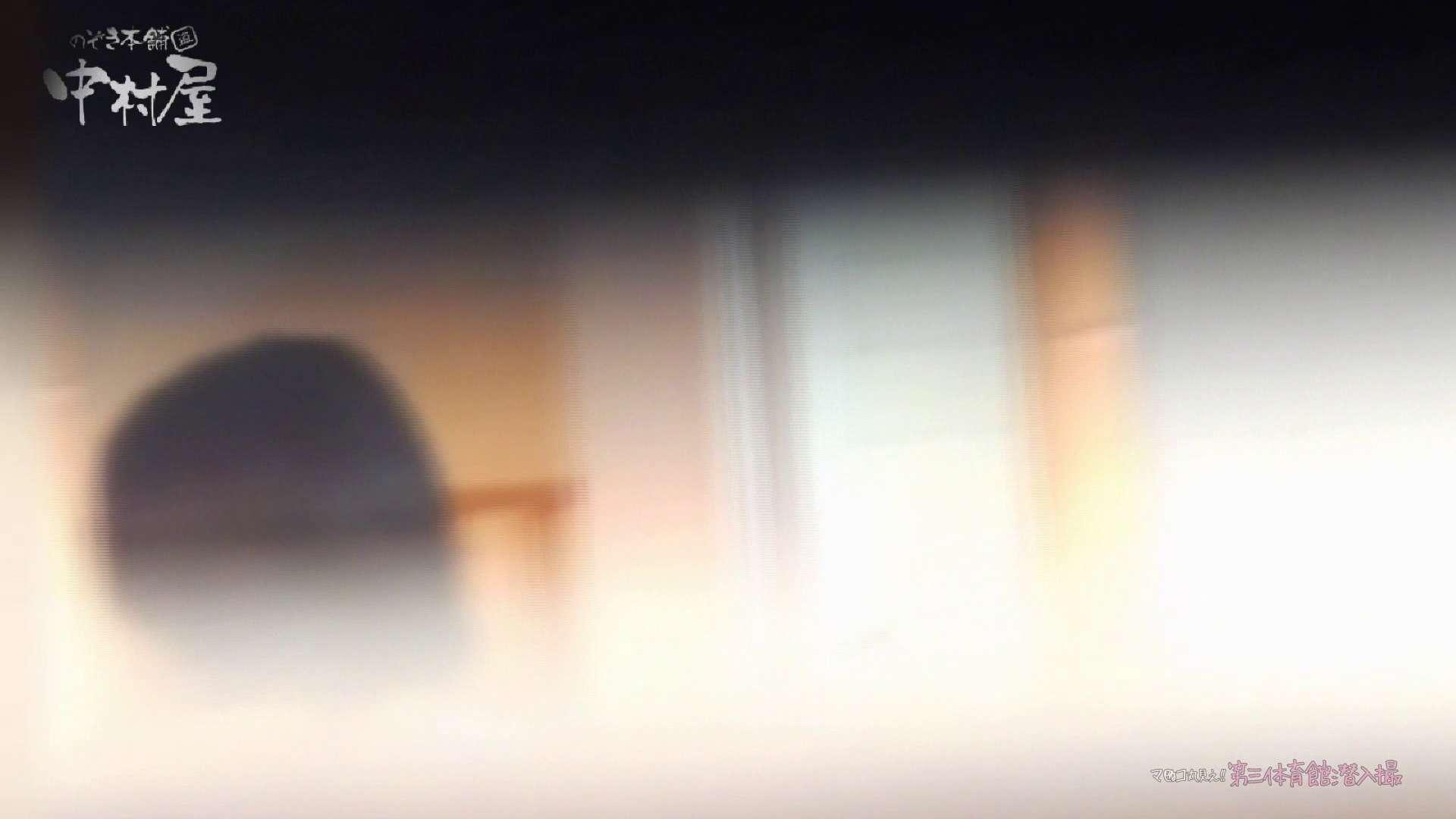 トイレ盗撮|第三体育館File038 最高作誕生!目の前の同級生に思わず美しいと嘆く現役が!前編|のぞき本舗 中村屋