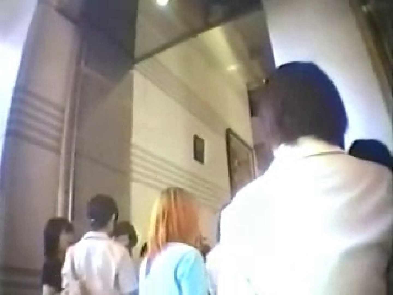 トイレ盗撮|高画質版! 2002年ストリートNo.9|のぞき本舗 中村屋