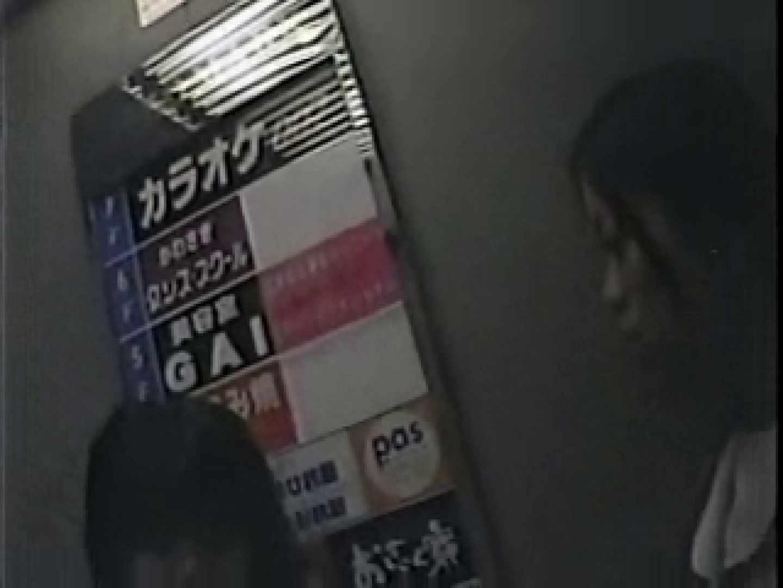 トイレ盗撮|高画質版! 2002年ストリートNew No.6|のぞき本舗 中村屋