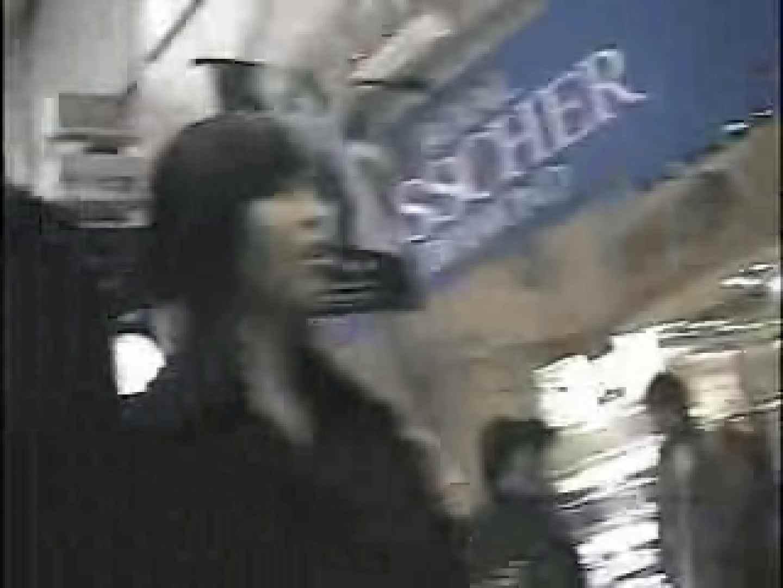 トイレ盗撮|高画質版! 2004年ストリートNo.1|のぞき本舗 中村屋