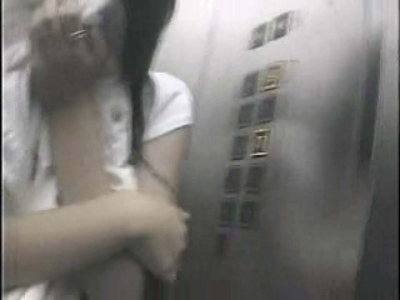 トイレ盗撮 高画質版! 2004年ストリートNo.10 のぞき本舗 中村屋