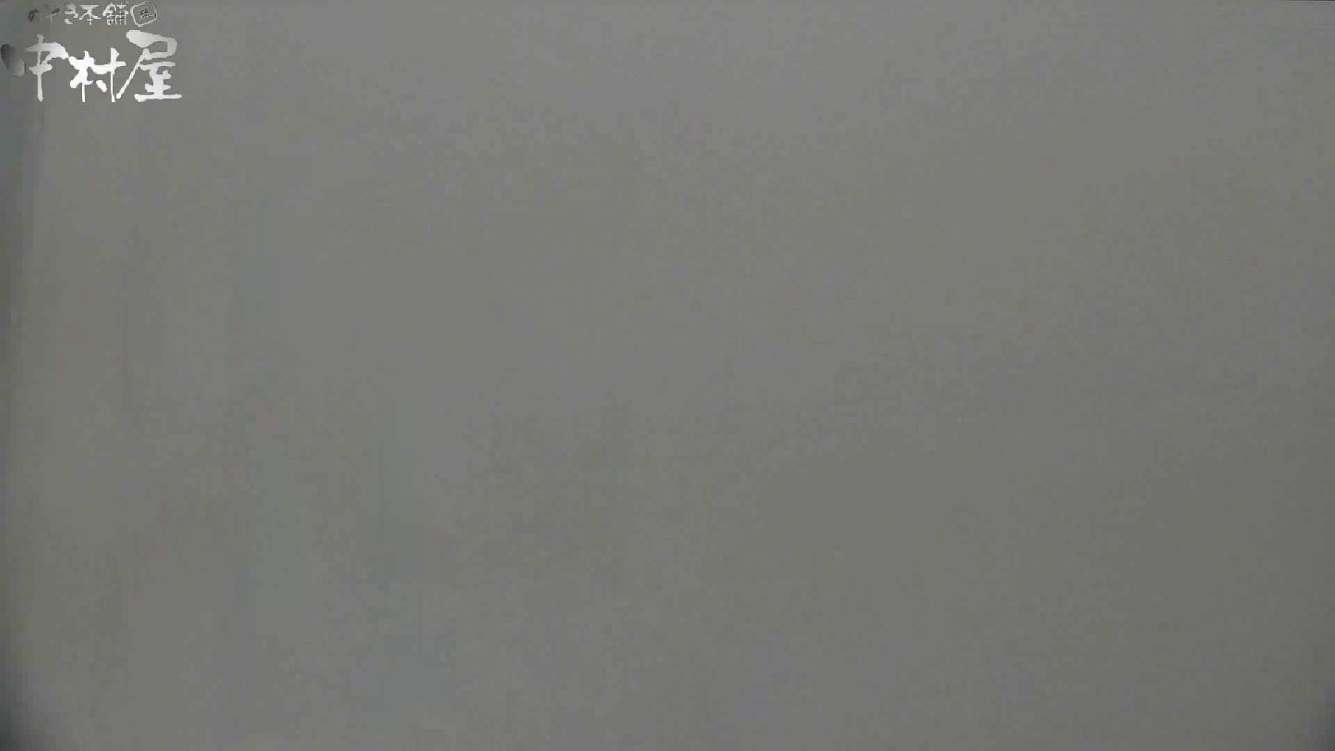 トイレ盗撮|【お銀さんの「洗面所突入レポート!!」】お銀さんの「洗面所突入レポート!!」 vol.29 ∑(゚Д゚)アッ!|のぞき本舗 中村屋