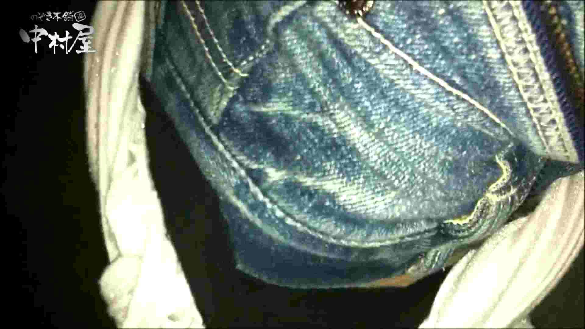 トイレ盗撮 欲望 リアルドール Vol.01 Kちゃんショップ店員店員20歳 のぞき本舗 中村屋
