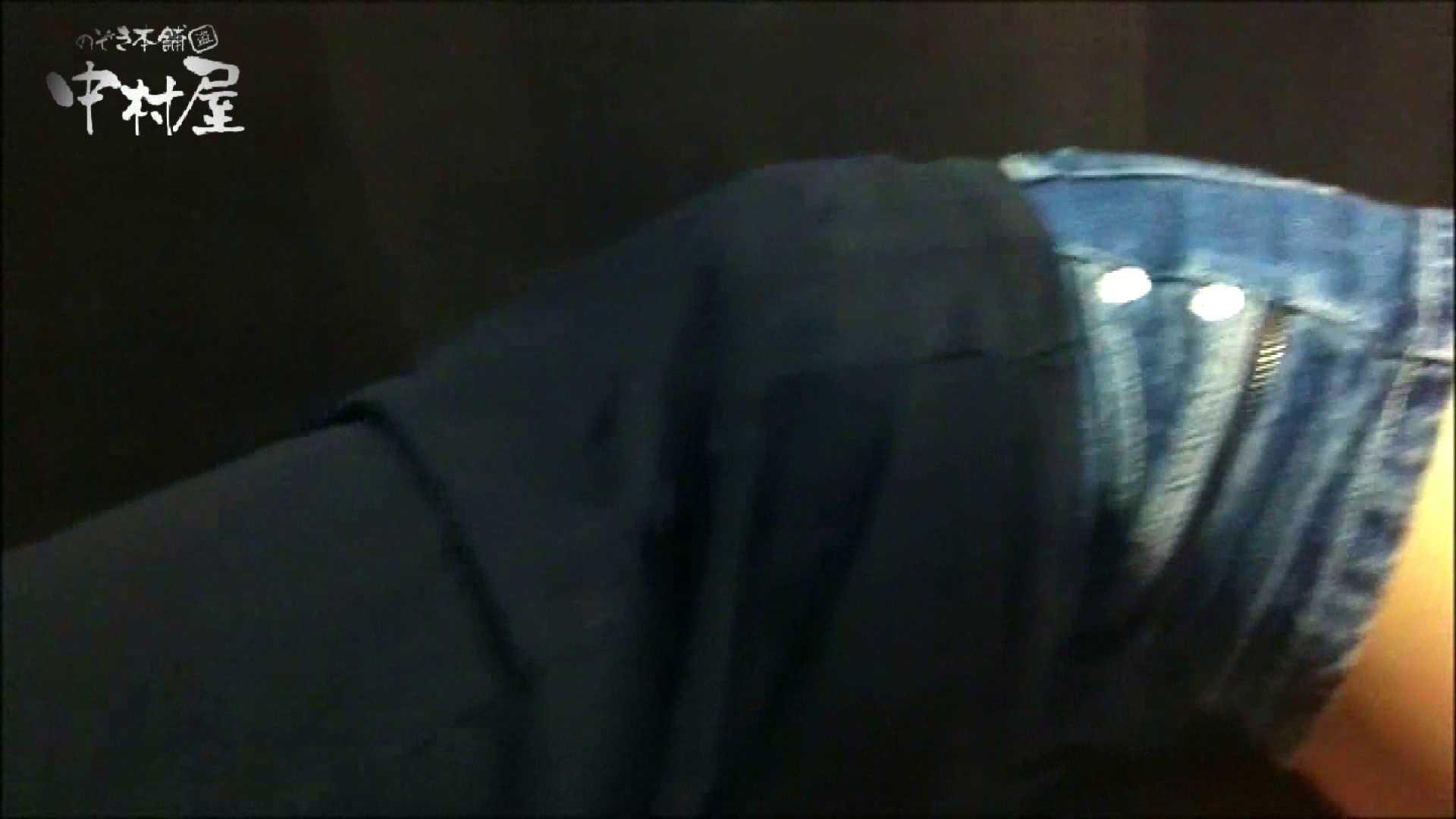 トイレ盗撮 欲望 リアルドール Case.04 Kちゃんショップ店員20歳 のぞき本舗 中村屋