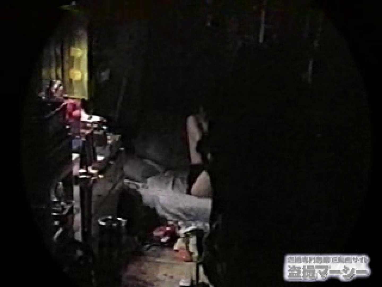 トイレ盗撮|覗いてビックリvol.2 彼女の部屋編弐|のぞき本舗 中村屋