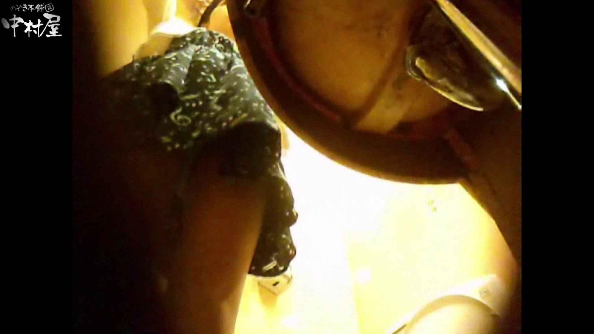 トイレ盗撮 ガチ盗撮!突撃!女子化粧室の真実~セカンドシーズン~vo.02 のぞき本舗 中村屋