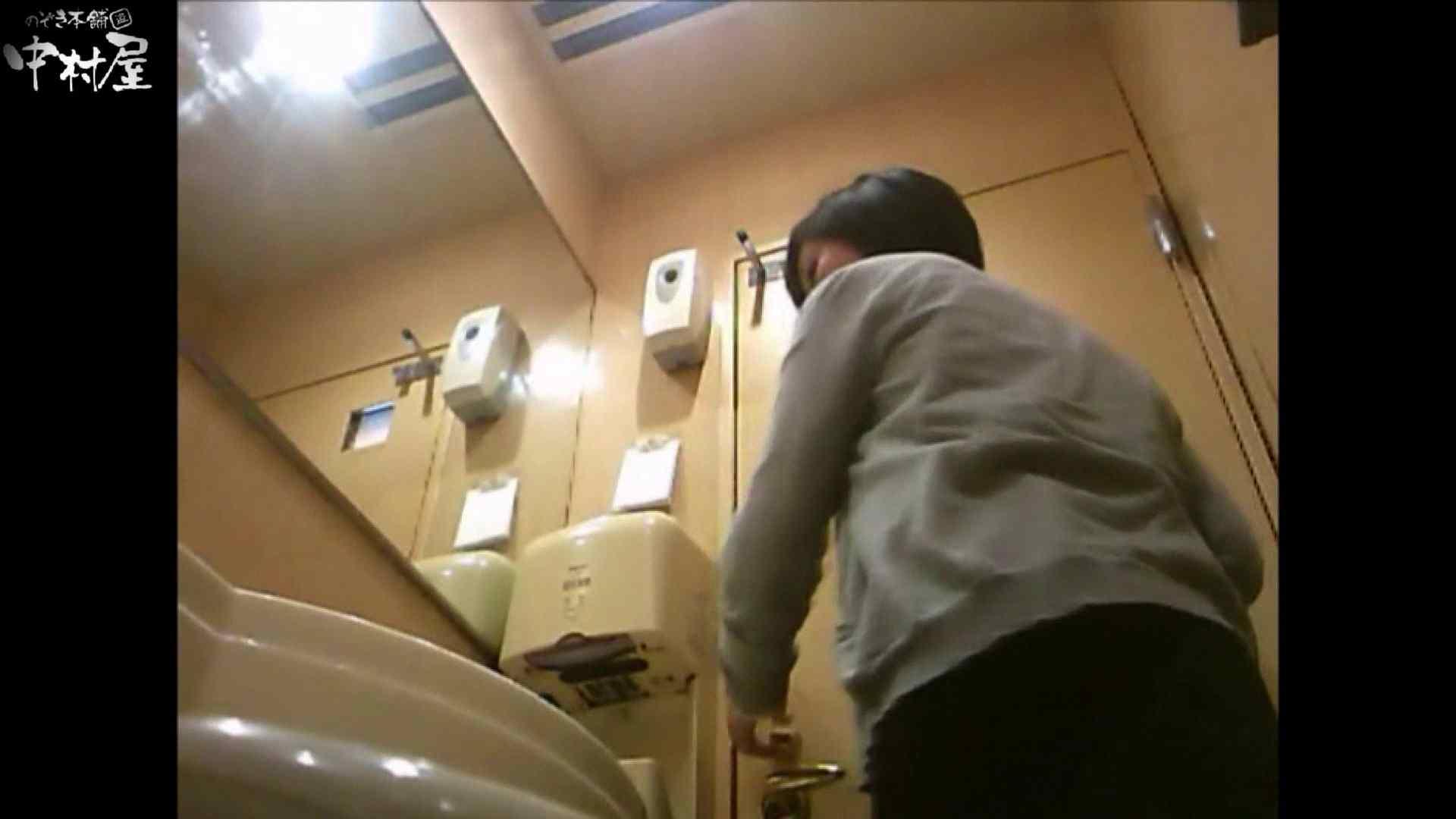 トイレ盗撮|突撃!女子化粧室の真実vol.42後編|のぞき本舗 中村屋