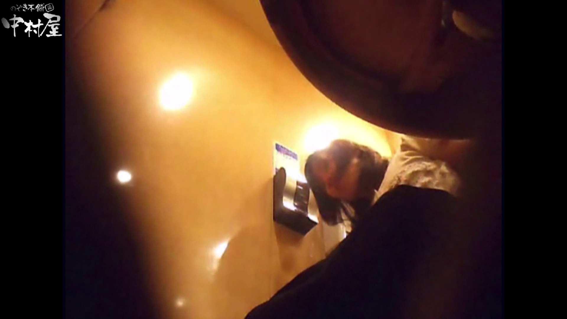 トイレ盗撮|ガチ盗撮!突撃!女子化粧室の真実~セカンドシーズン~vo,06|のぞき本舗 中村屋
