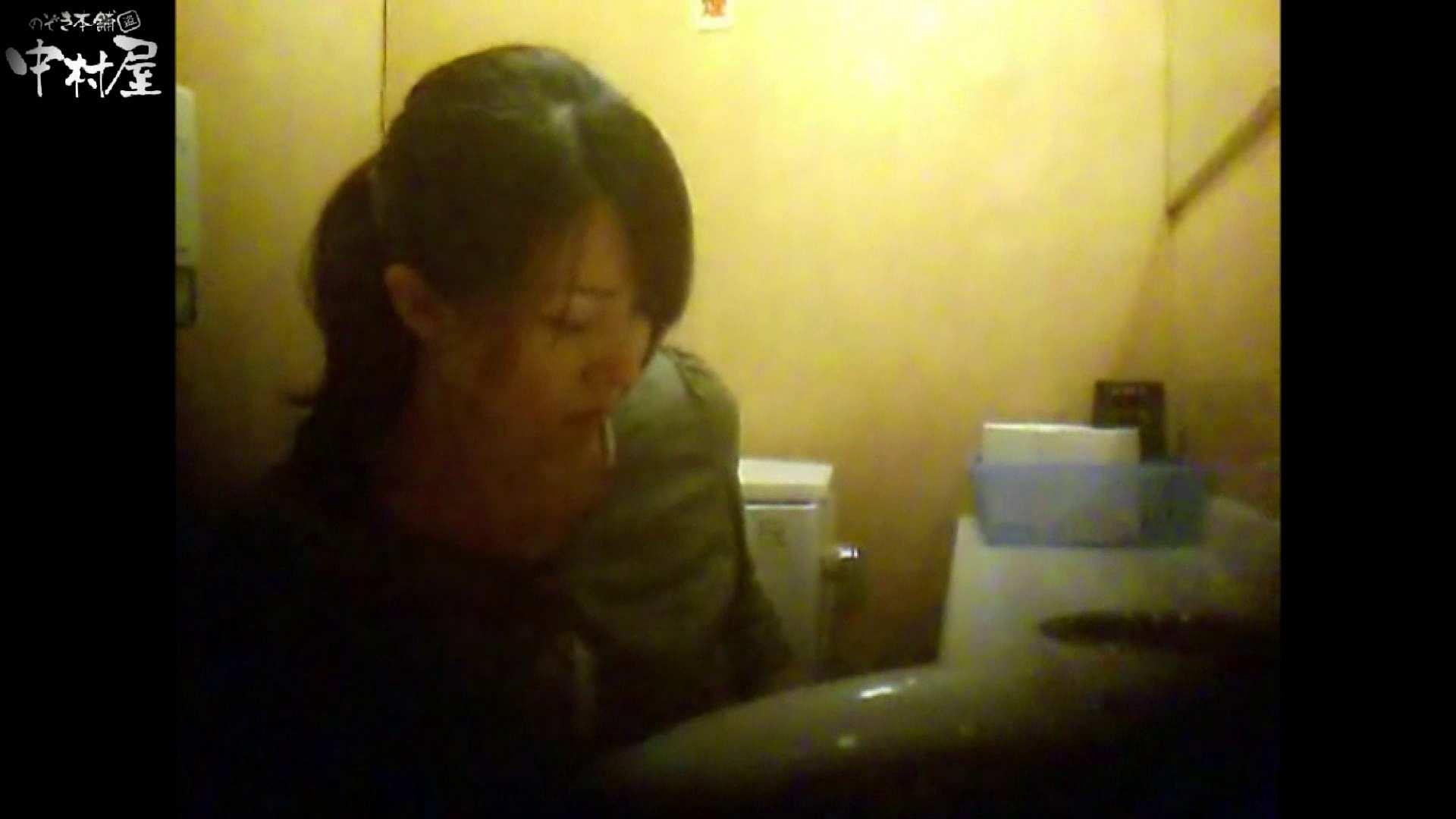 トイレ盗撮 突撃!女子化粧室の真実vol.56 前編 のぞき本舗 中村屋