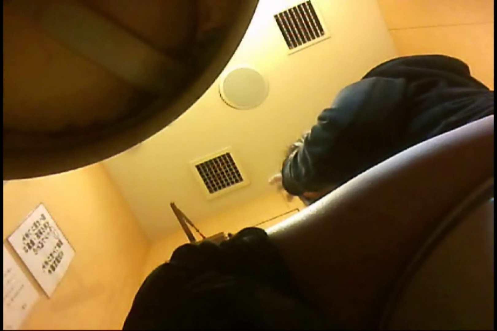 トイレ盗撮|実録!魂の女子化粧室盗撮!!~隠れ潜む特殊カメラ~vo,39|のぞき本舗 中村屋