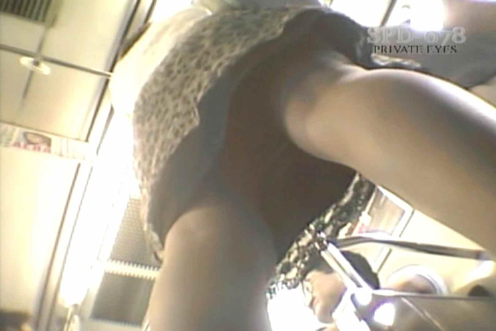 トイレ盗撮|高画質版!SPD-078 盗撮 パンチラ ~電車編~|のぞき本舗 中村屋