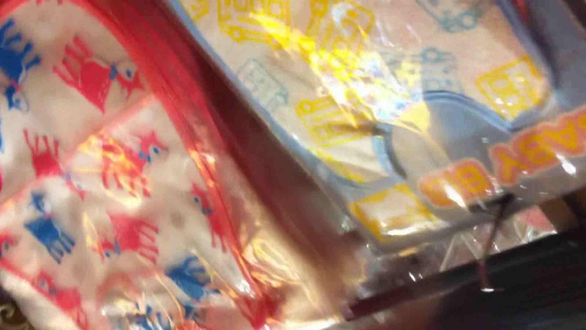 トイレ盗撮|フルHD ショップ店員千人斬り! 大画面ノーカット完全版 vol.76|のぞき本舗 中村屋