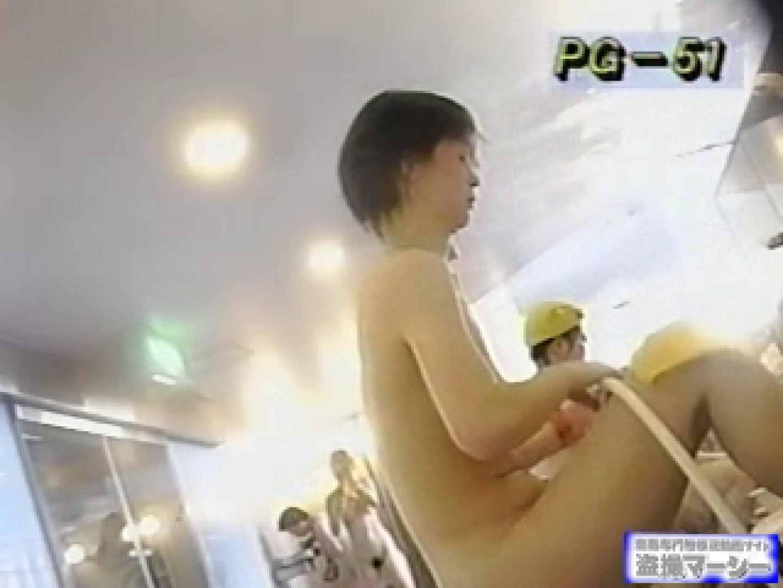 トイレ盗撮|潜入盗撮温泉女風呂pg-51|のぞき本舗 中村屋