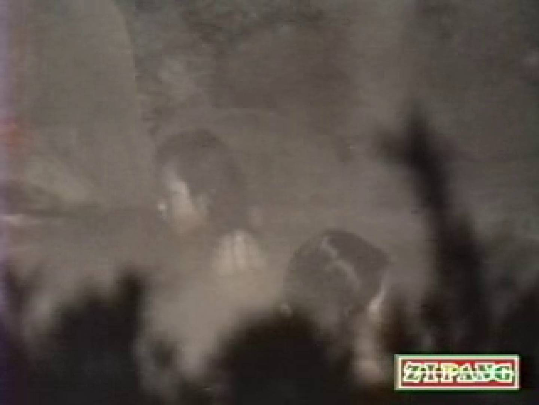 トイレ盗撮|秘撮!監視亀裸 無防備露天風呂の乙女達vol.5|のぞき本舗 中村屋