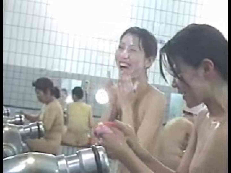 トイレ盗撮 熱々乙女入浴のぞきvol.5 のぞき本舗 中村屋