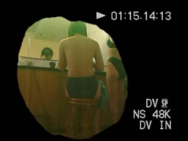 トイレ盗撮|無編集合宿風呂盗撮|のぞき本舗 中村屋