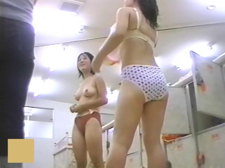 トイレ盗撮|スーパー銭湯で見つけたお嬢さん vol.02|のぞき本舗 中村屋