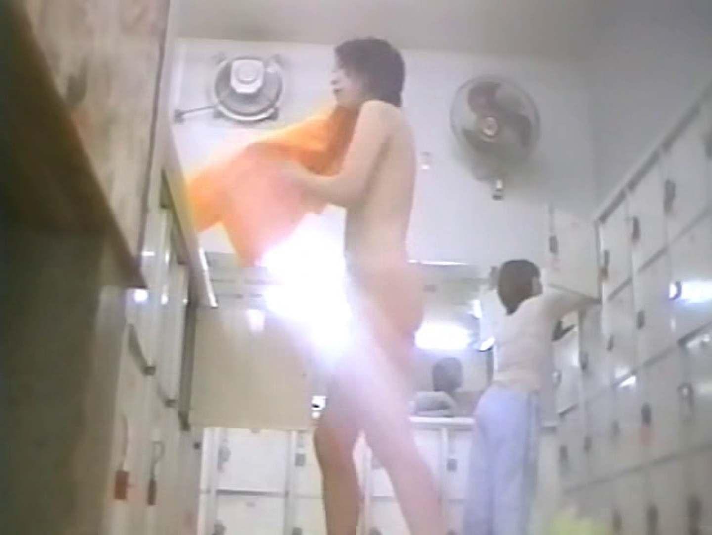 トイレ盗撮|スーパー銭湯で見つけたお嬢さん vol.09|のぞき本舗 中村屋