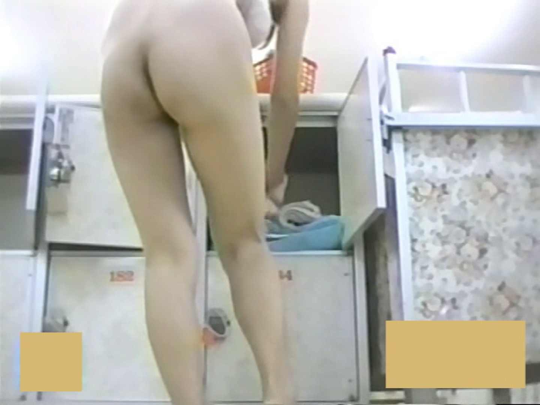 トイレ盗撮 スーパー銭湯で見つけたお嬢さん vol.16 のぞき本舗 中村屋