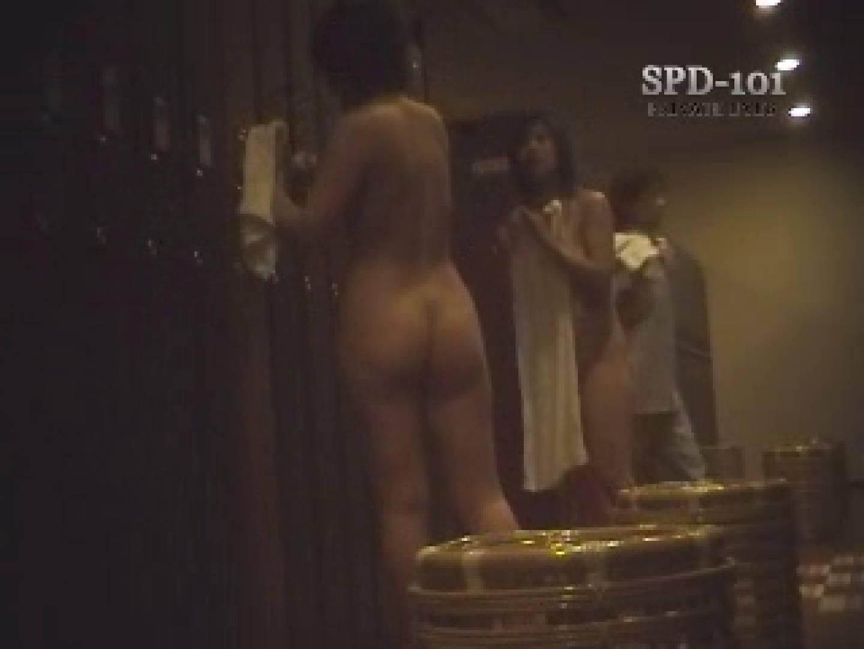 トイレ盗撮|透明人間の視線 2|のぞき本舗 中村屋
