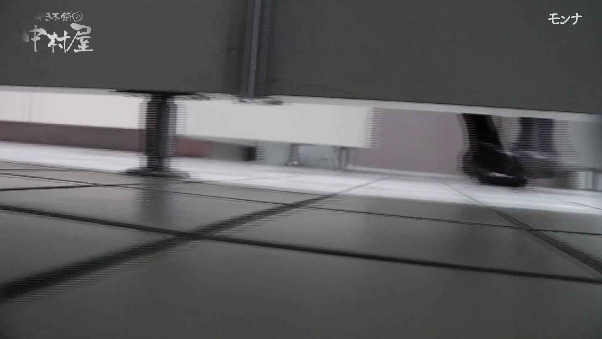 トイレ盗撮|美しい日本の未来 No.48 セールしようかなあ^^後編|のぞき本舗 中村屋