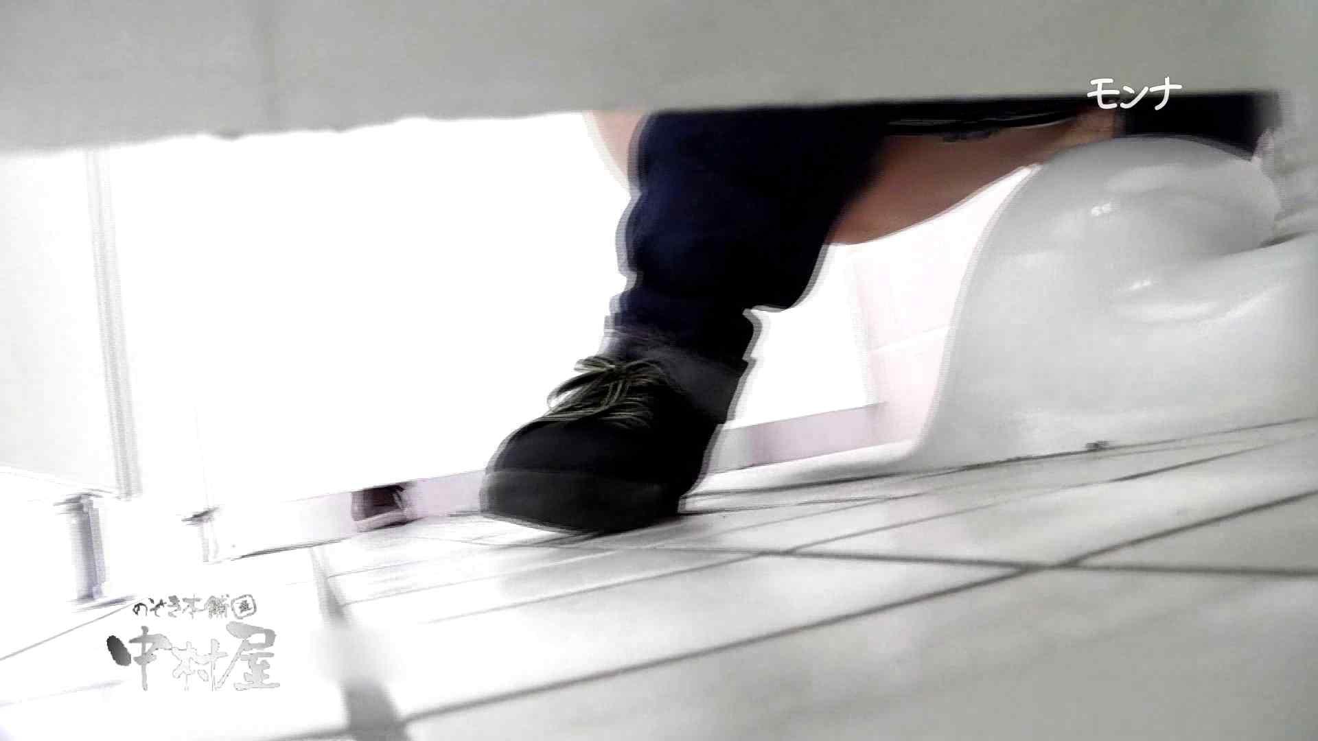 トイレ盗撮|【美しい日本の未来】新学期!!下半身中心に攻めてます美女可愛い女子悪戯盗satuトイレ前編|のぞき本舗 中村屋